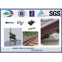 Oxide Black Rail Fastening System SKL Elastic Clamp For Railroad
