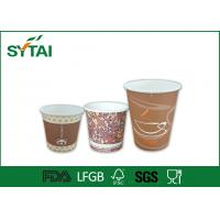 Single Biodegradable to go coffee cups disposable Customized Size