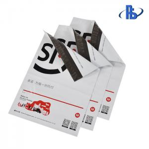 China SF Express Plastic Postage Bags Post Office Use With Strong Adhesion on sale