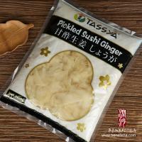 Seasoning Premium Pickled Japanese Sushi Ginger Delicious 18 Months Shelf Life