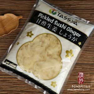 China Seasoning Premium Pickled Japanese Sushi Ginger Delicious 18 Months Shelf Life on sale