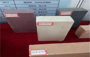 China Fireproof Insulation Mullite Brick Standard Size For Heating Plant Chimney on sale