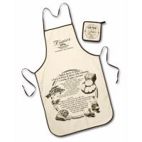 Natural Color Plain Cotton Personalized Kitchen Aprons With Front Pocket