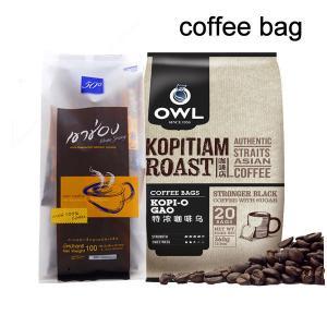 China Bolsas plásticas laminadas de la hoja que empaquetan para el empaquetado del café/de la haba on sale