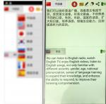 Smart Voice Electronic Language Translator Multi Languages With Built - In Dictionaries
