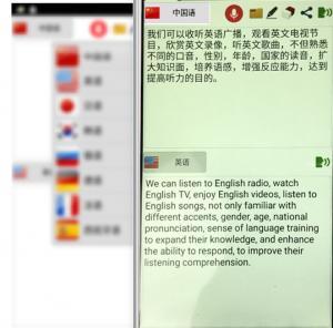 China Touch Screen Global Language Translator , Phone Language Translator 2.5D Glass on sale