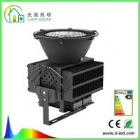 500 W Energy Saving Led Plant Light For Greenhouse , Environmental Friendly