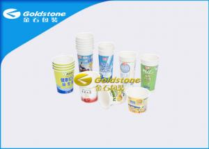 China Various Specification Plastic Yogurt Cups For Fresh Milk / Desserts / Ice Cream on sale