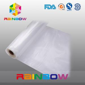 China Custom Transparent Texture Food Vacuum Seal Bags Vacuum Storage Bag on sale