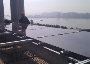 China Custom BIPV High Efficiency Solar Panels Dark Red Color Thickness 35mm on sale