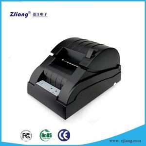 Digital Thermal Printing Wireless Thermal Invoice Printer With BT - Invoice printer