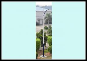 China Long Life-Span Solar Powered Led Street Lights 30W LED Solar Pole Lights With Battery on sale