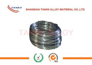 China Oxization Wire Size 1.65mm Copper And Nickel Alloy Suit In Cooling Tower on sale