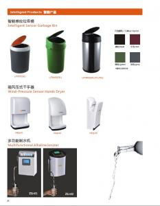 China Automatic deodorization Toilet cover seat on sale