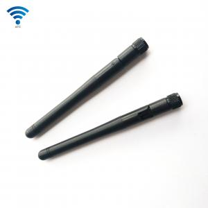 China Embedded Straight SMA GSM GPRS Antenna Waterproof ROHS Certificated on sale