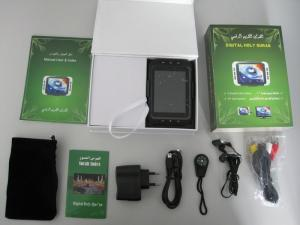 China Quran Mp4 QM9600 on sale