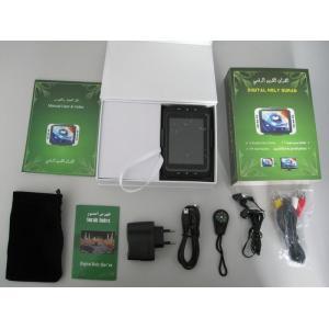 China Quran Mp4 QM9600 on sale