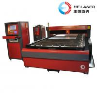 5P Water Cooling Aluminum Laser Cutting Machine 0.2mm - 8mm Cutting Thickness