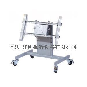 China Support de l'affichage à cristaux liquides Tv/monitor d'écran plat de support de plancher du moniteur TV de support de l'affichage à cristaux liquides TV de plancher de karaoke d'AIDI on sale