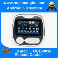 Ouchuangbo car multimedia kit android 6.0 for Renault Captur with 1024*600 bluetooth wifi gps radio