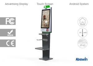 China 21.5 Inch Self Service Kiosk Standalone Metal Case For Information Searching Or Wayfinding on sale