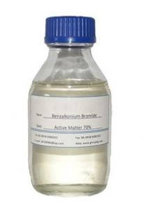 China Benzalkonium Bromide Veterinary Disinfectant For Poultry GMP Certificate on sale