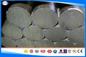 China S7 Hot Work Tool Steel Bar Black / Bright Surface Length As Your Requirments on sale