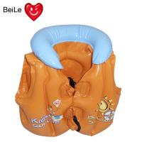 China PVC inflatable CHILDREN swimming vest on sale