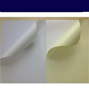 China 0.5mm Self-Adhesive Rigid Transparent PET Film Top PVC Sheet for Album /  Self Adhesive PVC on sale