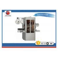 High Speed Plastic Bottle Labeling Machine Shrink Sleeve Printing Machine 3.5KW Single Phase