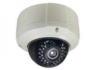 China 5.0 MP Megapixel HD 1080P IP IR Vandal proof Network Security Surveillance CCTV Camera(SIP-H02H/HA/HP) on sale