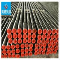 longway drill pipe; api drill pipe made in china