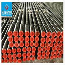 China longway drill pipe; api drill pipe made in china on sale