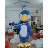 animal costume for kids