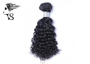 China Curly Human Hair Extensions Brazilian Virgin Human Hair Long Lasting 10 Inch 8A on sale