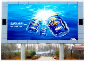 China 3D HD TV Shopping Mall Outdoor Digital LED Billboards Ads , Electronic Billboard Signs on sale