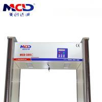 High Sensitivity Walk Through Security Metal Detectors Weatherproof Security Walk Through Gate