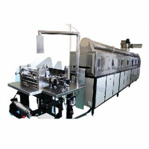 China Coaters / Pilot-line & Manufacturing Equipment / Continuous Lab Coating Machine on sale