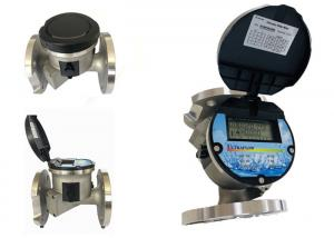 China 1.6Mpa Ultrasonic Flow Meter Sensor / High Turndown Ratio Digital Water Flow Meter on sale