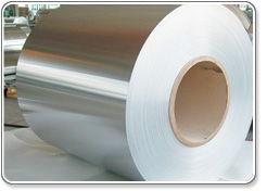 China high quality aluminum strip on sale