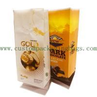 Sacs de café rescellables réutilisés par jaune de tirette étanche à l