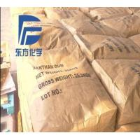 China Oil Drilling Grade Xanthan Gum on sale