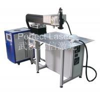 Channel Letter Signage Automatic Laser Welding Machine Laser Welder