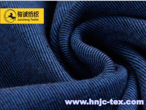 China Recycle denim mrico velvet hometextile fabrics,apparel fabrics sofa fabrics on sale