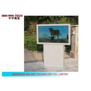 China Android Outdoor Digital Signage Kiosk , Floor Standing Outdoor LCD Screen supplier