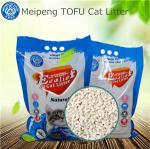 Tofu Cat Litter plant clumping cat litter biodegradable