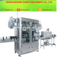 Automatic Vertical Sleeve Round Bottle Labeling Machine