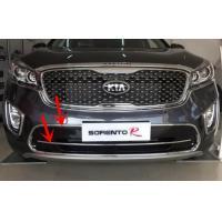 Chromed Auto Exterior Body Trim Parts For New KIA Sorento 2015 Lower Grille Frame