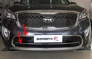 China Chromed Auto Exterior Body Trim Parts For New KIA Sorento 2015 Lower Grille Frame on sale