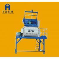 China JS SERIES JS750 cement stone mixer machine for block making machine on sale
